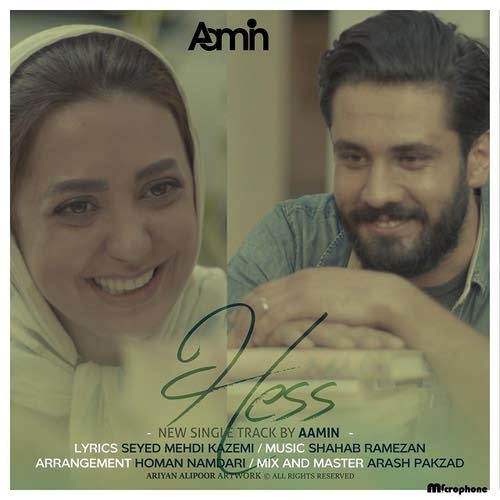 aamin-hes