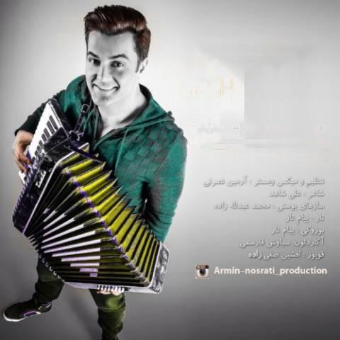 دانلود آهنگ جديد آرمین نصرتی سلطان قلبها