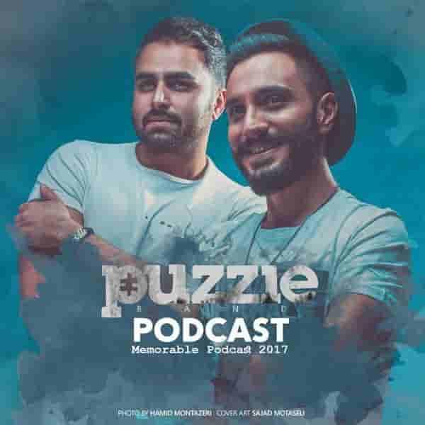 دانلود آهنگ جدید پازلبند Memorable Podcast 2017