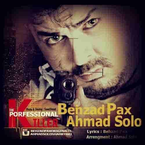 دانلود آهنگ جديد احمد سلو و بهزاد پکس قاتل حرفه ای
