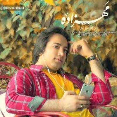 دانلود آهنگ جديد حسین احمدی مهزاده