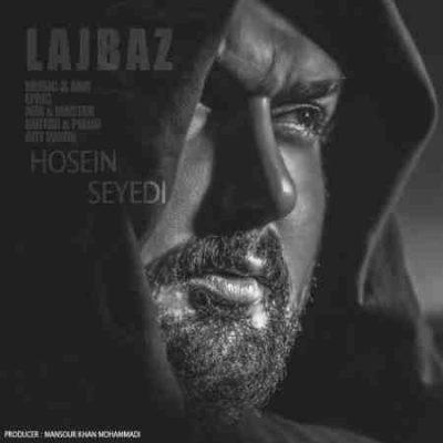 دانلود آهنگ جديد حسین سیدی لجباز