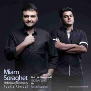 دانلود آهنگ جدیدمهدی مقدم و پوریا احمدیمیام سراغت