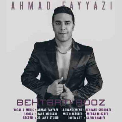 دانلود آهنگ جديد احمد فیاضی بهترین روز
