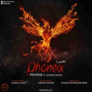 دانلود آهنگ جدید مهراب و احسان ساحلی ققنوس