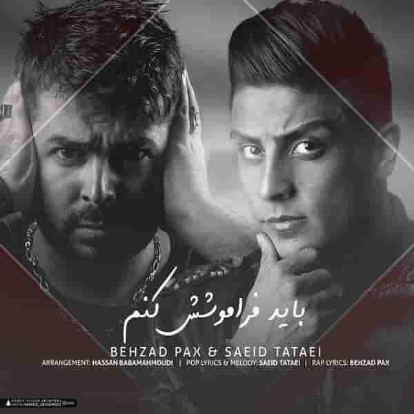دانلود آهنگ جدید سعید تاتاییو بهزاد پکس باید فراموشش کنم
