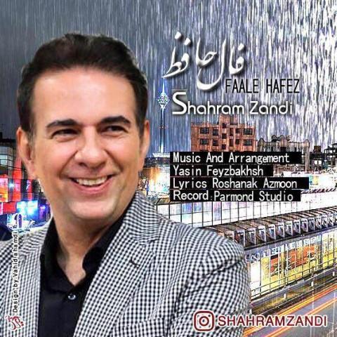 دانلود آهنگ جدید شهرام زندی فال حافظ