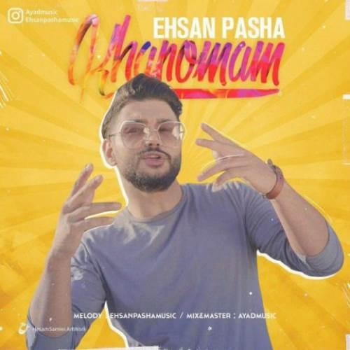 دانلود آهنگ جديد احسان پاشا خانومم