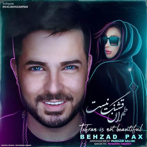 دانلود آهنگ جديد بهزاد پکس طهران قشنگ نیست