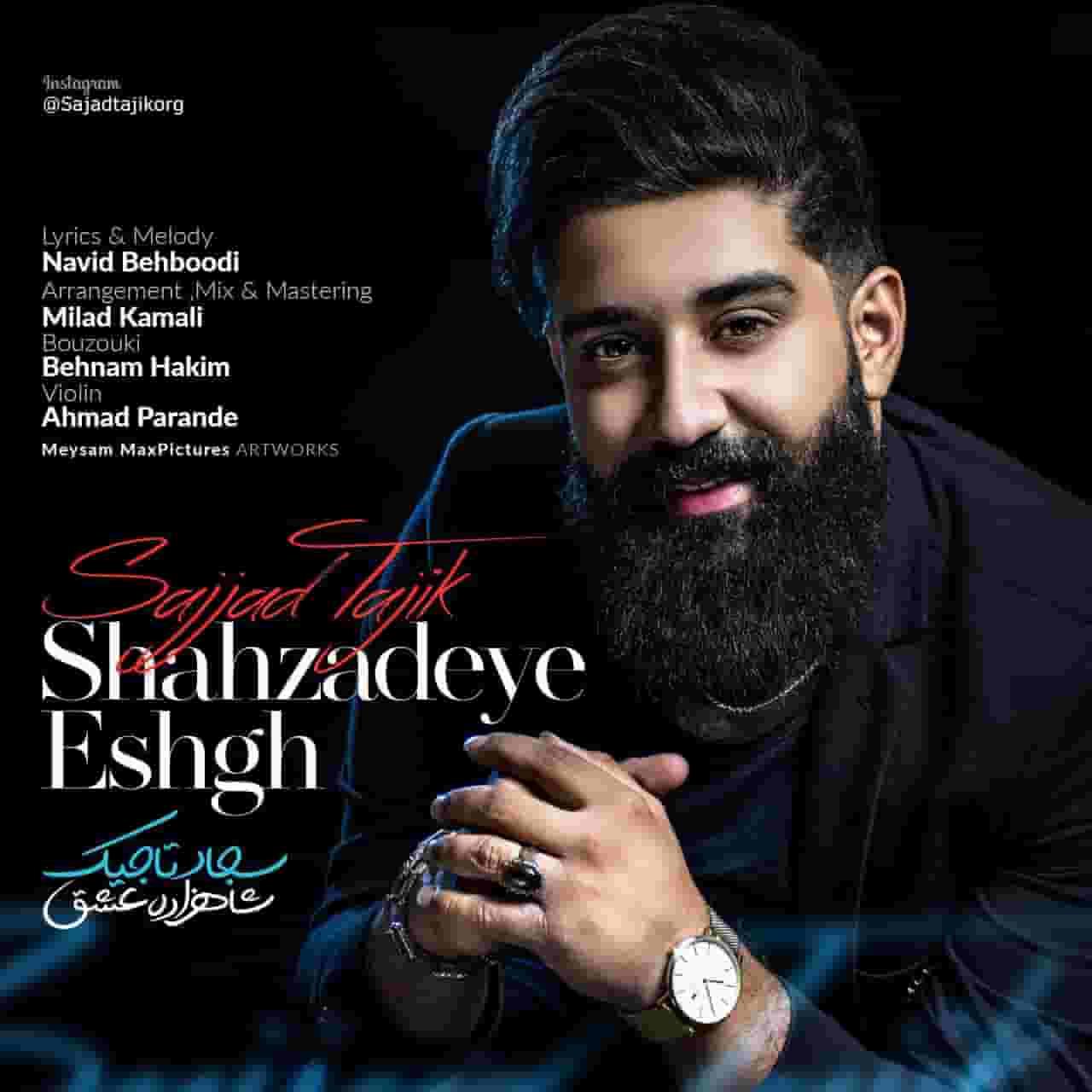 دانلود آهنگ سجاد تاجیک شاهزاده عشق