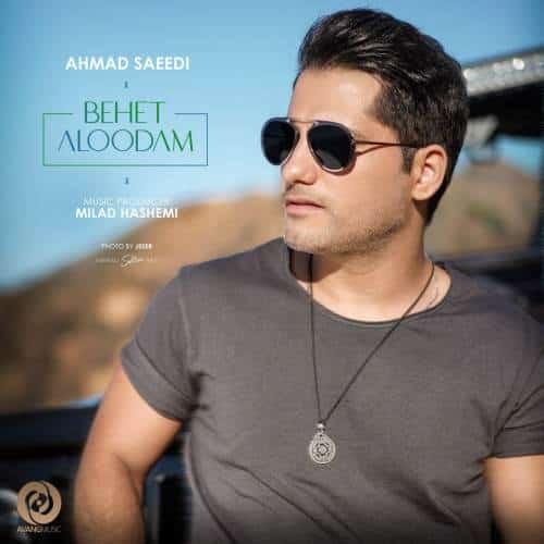 دانلود آهنگ احمد سعیدی بهت آلودم