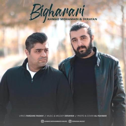 دانلود آهنگ احمد محمدی و درایان بیقراری