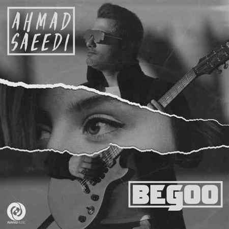 دانلود آهنگ جدید احمد سعیدیبگو