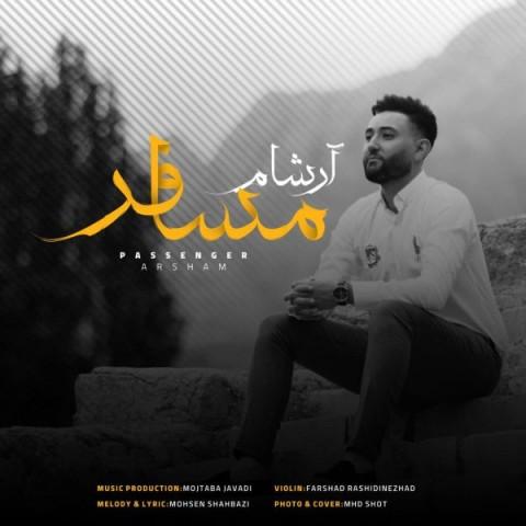 دانلود آهنگ جدید آرشام مسافر