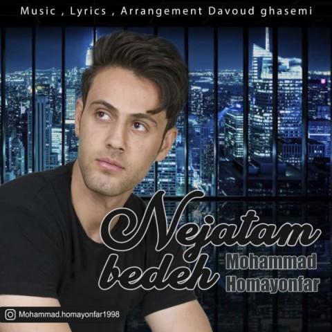 دانلود آهنگ جدید محمد همایونفرنجاتم بده
