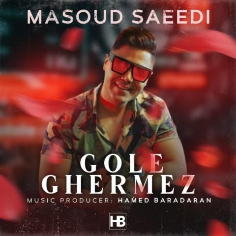 دانلود آهنگ جدید مسعود سعیدیگل قرمز