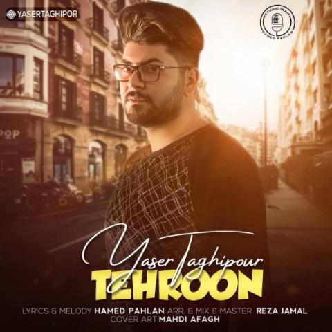 دانلود آهنگ جدید یاسر تقی پورتهرون