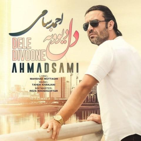 دانلود آهنگ جدید احمد سامی دل دیوونه