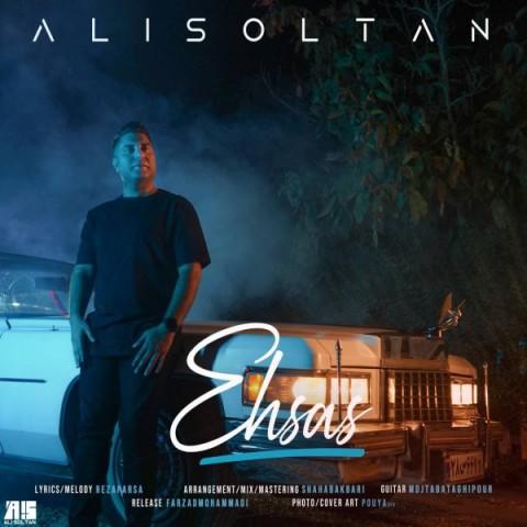 دانلود آهنگ جدید علی سلطانی احساس