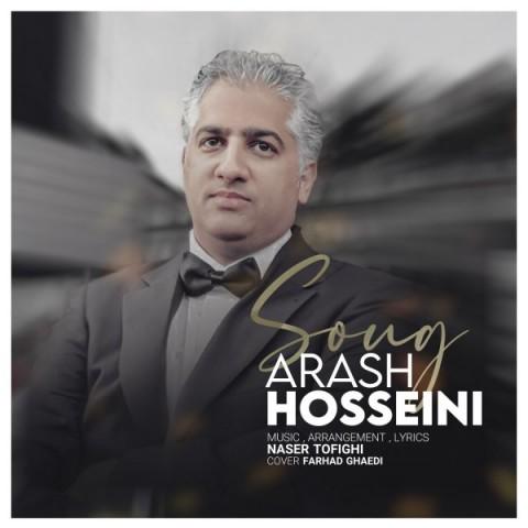 دانلود آهنگ جدید آرش حسینیسوگ