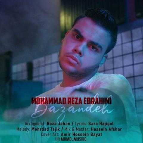 دانلود آهنگ جدید محمدرضا ابراهیمی بازنده