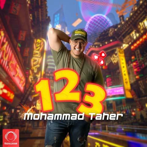 دانلود آهنگ جدید محمد طاهریک دو سه