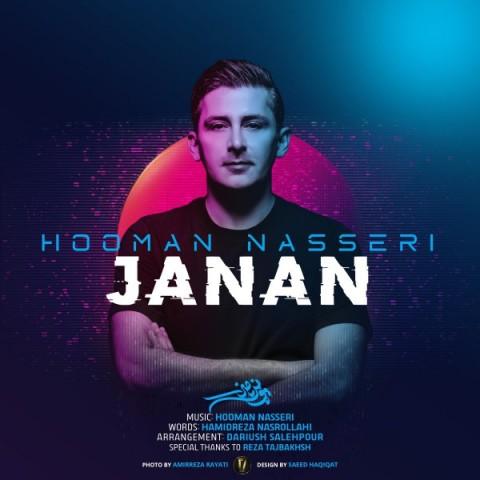 دانلود آهنگ جدید هومن ناصری جانان