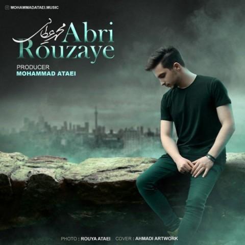دانلود آهنگ جدید محمد عطاییروزای ابری