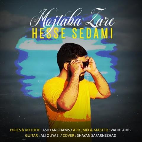 دانلود آهنگ جدید مجتبی زارعحس صدامی